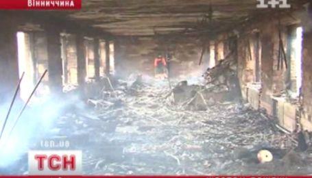 Жертвы в санатории городка Хмельник