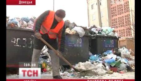 У Донецьку ростуть сміттєві гори