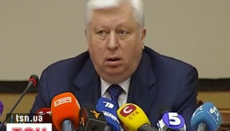 ГПУ объявила в розыск экс-главу Госказначейства