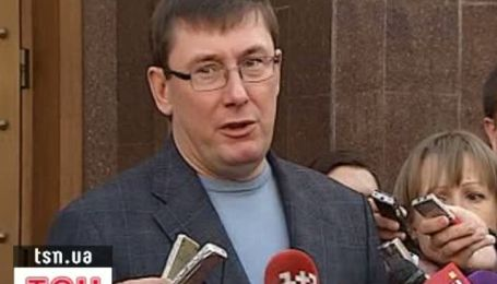 Луценко заменили домашний арест подпиской о невыезде