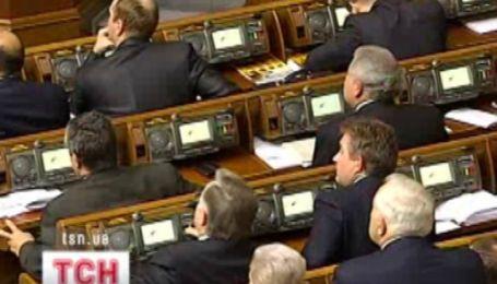 Оппозиция хочет обжаловать изменения в Конституции