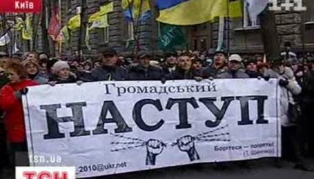 Последние вести с Майдана