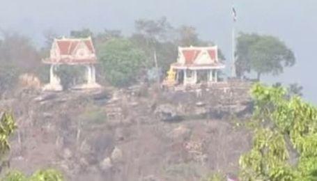 Между Таиландом и Камбоджей вспыхнул вооруженный конфликт