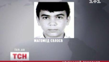 Расследование теракта в московском аэропорту