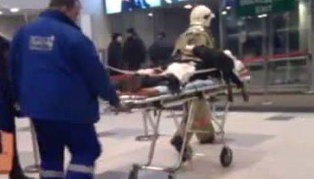 Видео с места теракта в Москве