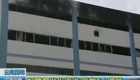 В Китае на химическом заводе произошел взрыв