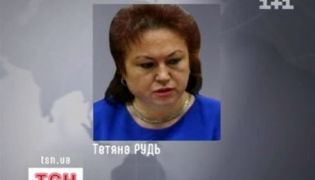 Коррупционный скандал разразился на этой неделе в правительстве