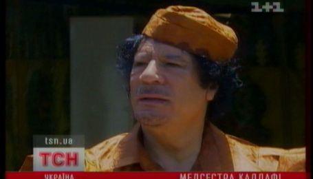 Медсестра Каддафи
