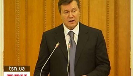 Янукович определил курс реформ на 2011 год