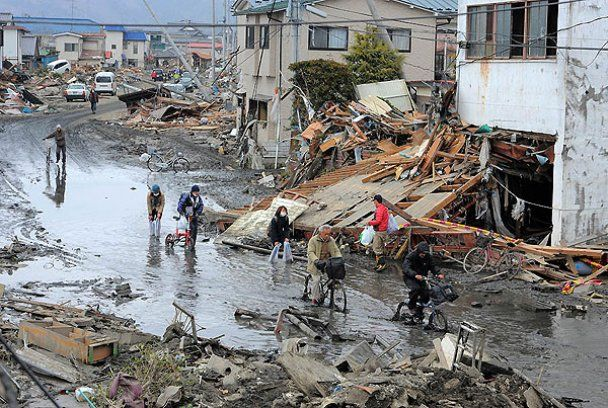 consequence natural disasters essay