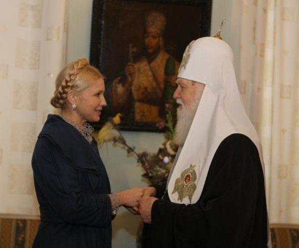 """""""У нас є історичний шанс стати іншими"""", - Тимошенко про автокефалію - Цензор.НЕТ 6918"""