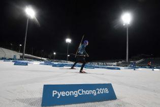 Олімпійська команда України: хто представлятиме нашу країну на Іграх-2018
