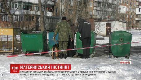 В Николаеве в помойке нашли мертвого младенца со следами насильственной смерти