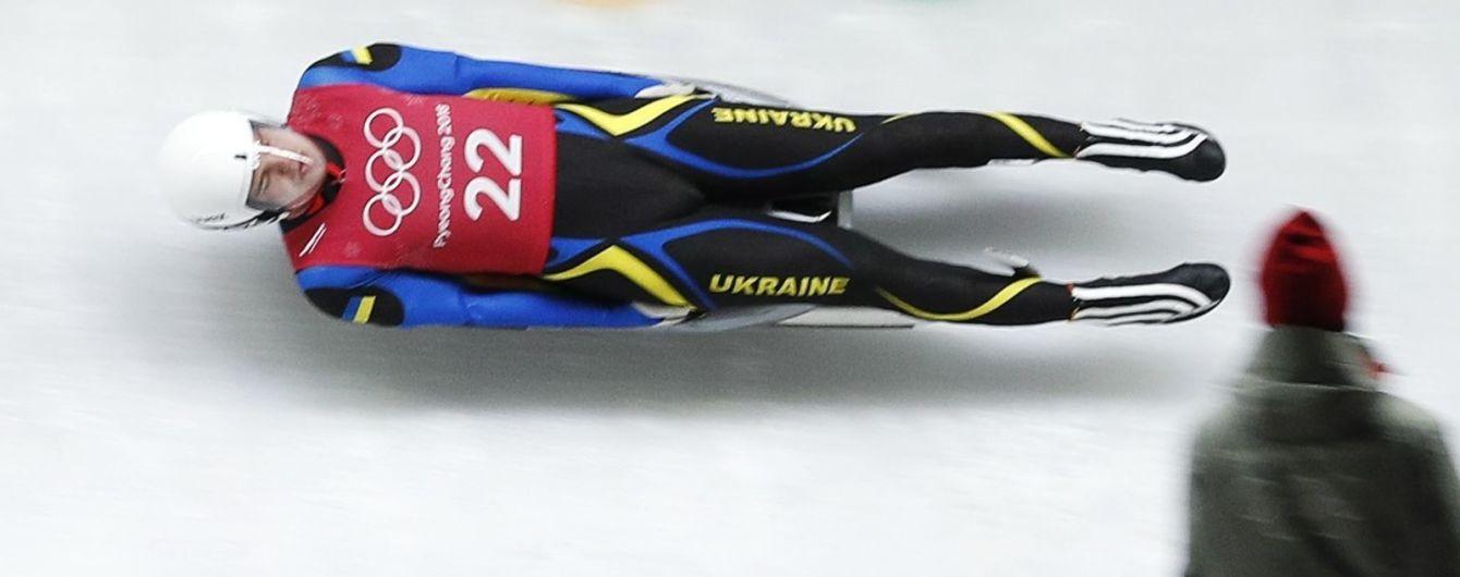 Календарь Олимпийских игр в Пхенчхане: когда соревнуются украинцы на Олимпиаде-2018