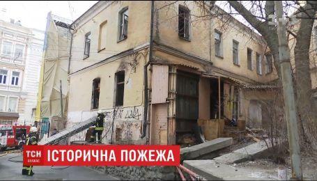 На Софийской площади столицы горело историческое здание