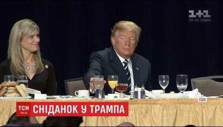 В Вашингтоне 66-й год подряд проходит молитвенный завтрак с участием президента США