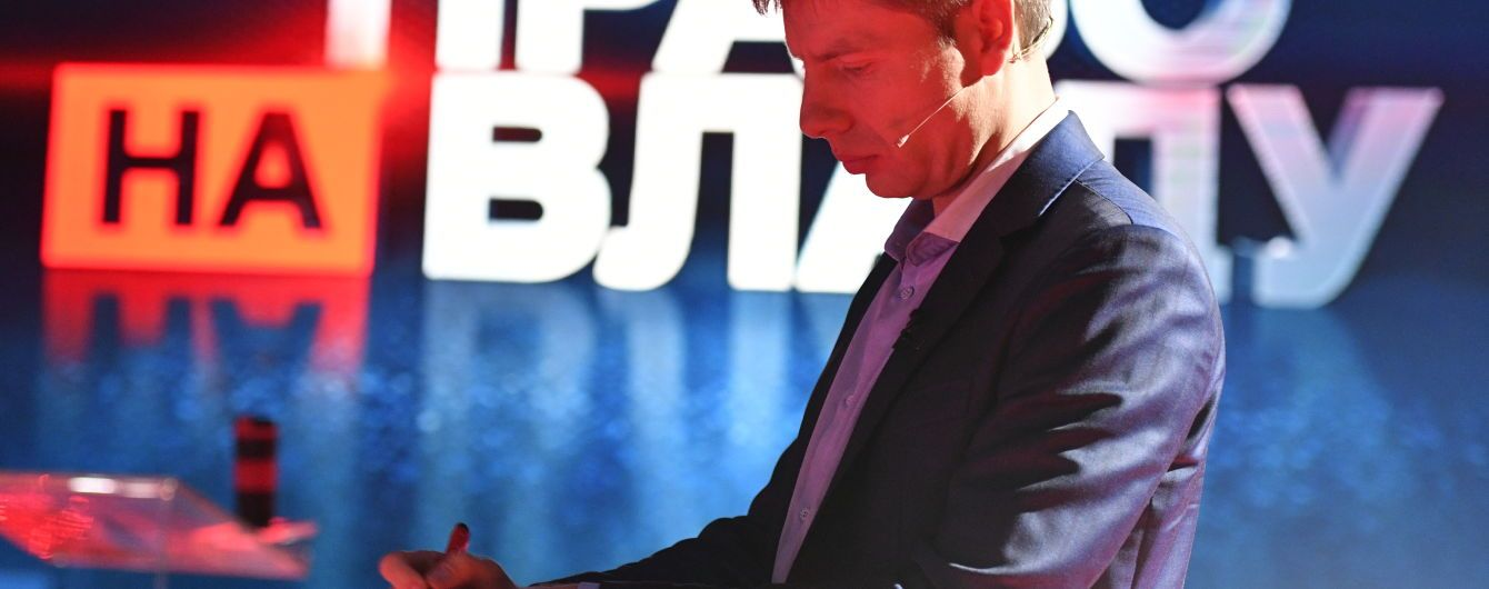 """""""Списки НБУ"""" щодо журналістів """"1+1"""" могли виникнути через помсту або дурість – Гончаренко"""