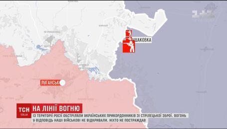 Украину обстреляли с территории России