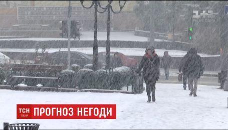 """Через циклон """"Мартіна"""" синоптики оголосили штормове попередження"""