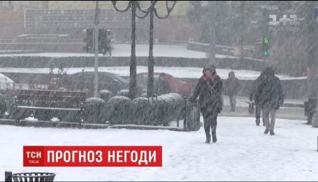 "Из-за циклона ""Мартина"" синоптики объявили штормовое предупреждение"