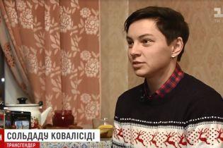 Российский трансгендер сбежал в Украину и попросил статус беженца