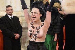 Активистка Femen могла попасть на бал в Вене при содействии россиян
