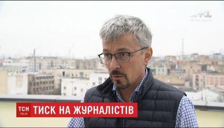 """Нацбанк начал проверять размер зарплат сотрудников """"1+1"""""""