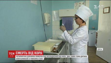 В Україні зафіксували п'яту смерть від кору 2018 року