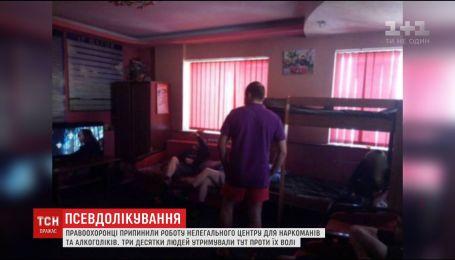 В Харькове правоохранители пресекли работу подпольного реабилитационного центра для наркозависимых