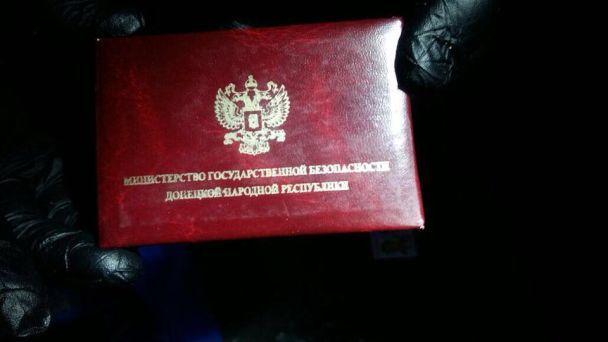 """Екс-нардепа Шепелєва затримали з посвідченням """"МДБ ДНР"""", виданим на інше прізвище"""