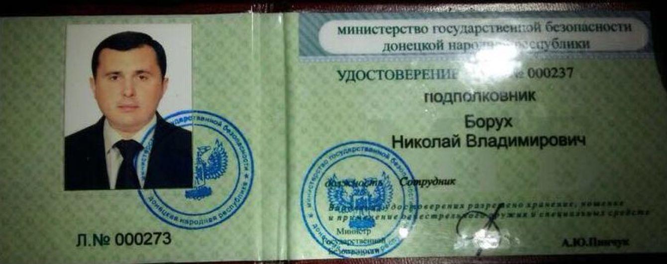 Меру пресечения экс-нардепу Шепелеву изберут в закрытом режиме