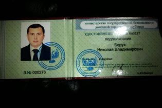 Запобіжний захід екс-нардепу Шепелєву оберуть у закритому режимі