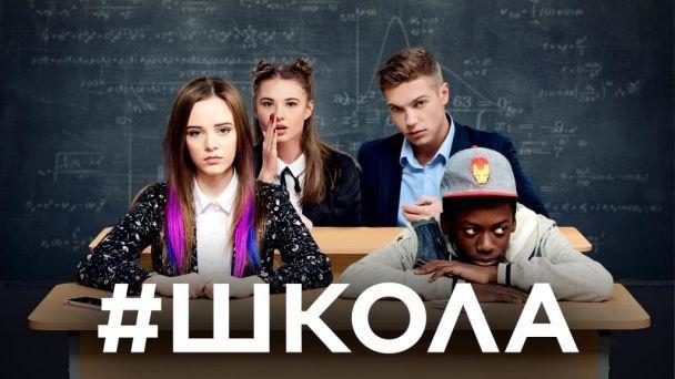 """""""1+1"""" став лідером січня за показниками телеперегляду на українському ТБ"""