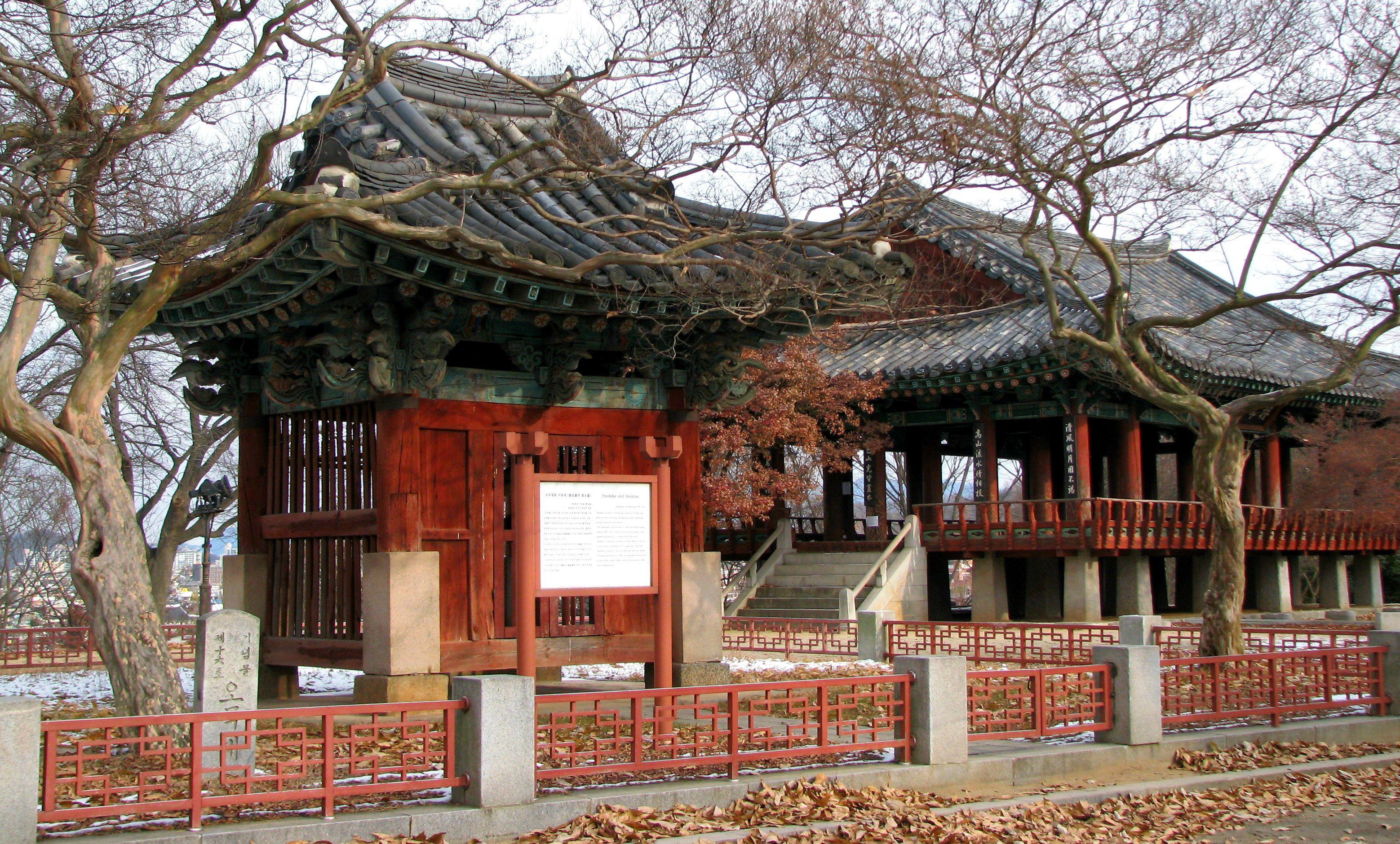 Чонджу, Південна Корея, східна архітектура