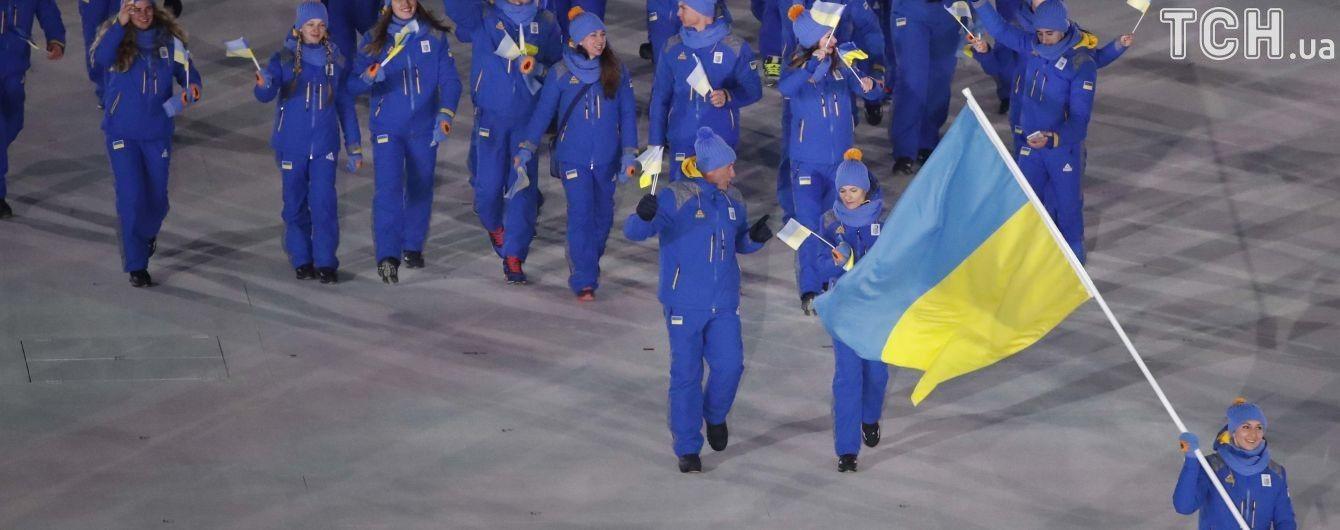 Підгрушна вивела збірну України на церемонії відкриття Олімпіади-2018