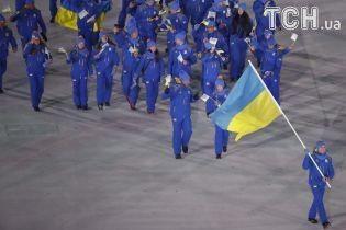 Пидгрушная вывела сборную Украины на церемонии открытия Олимпиады-2018