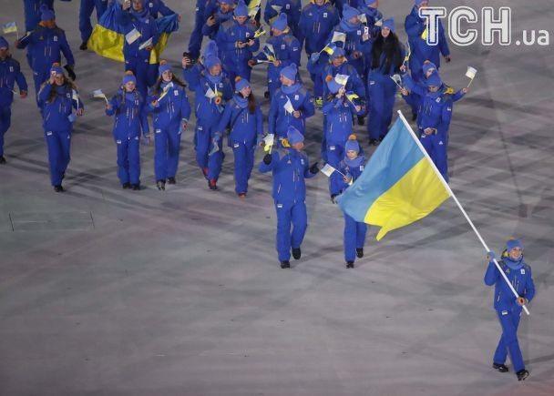 Как сборная Украины шагала на параде команд Олимпиады-2018