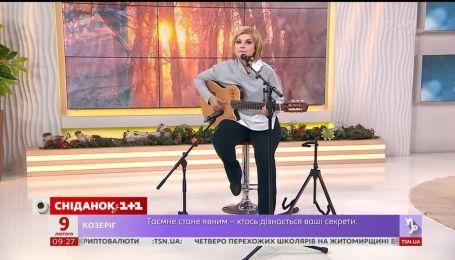 """Маричка Бурмака спела премьерную песню """"Инеем"""" в студии """"Сніданка"""""""