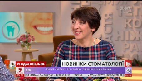 Стоматолог Ольга Бондаренко рассказала о самых интересных новинках профессии