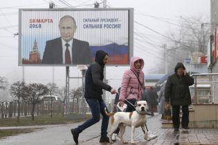 У Росії згадали про міжнародне право після заяв Авакова про блокування дипустанов до виборів в РФ