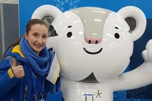 Українській фігуристці не вистачає борщу на Олімпіаді-2018