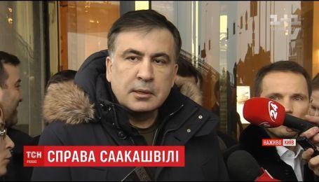 """Саакашвілі повідомив про спробу затримання спецзагоном """"Альфа"""""""