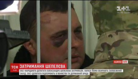 Избитого Шепелева доставили в суд для избрания меры пресечения