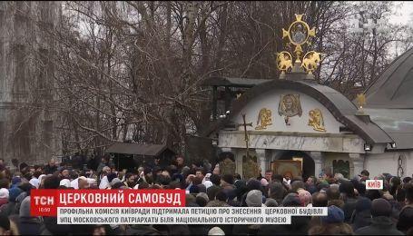 Комісія Київради підтримала петицію щодо демонтажу каплички УПЦ МП біля Десятинної церкви