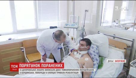 Врачи Днепра спасли копов из Бердянска, которые получили ранения при задержании