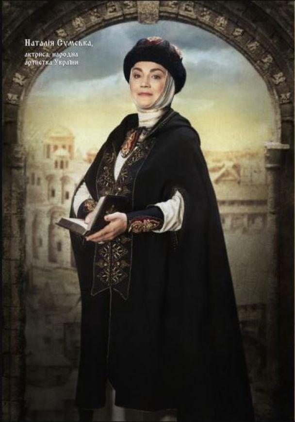 Ирина Билык, Катя Бужинская, сестры Сумские и другие звезды примерили образы княгинь Киевской Руси