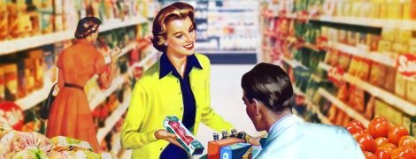 В каких магазинах сегодня самые низкие цены на продукты. Инфографика