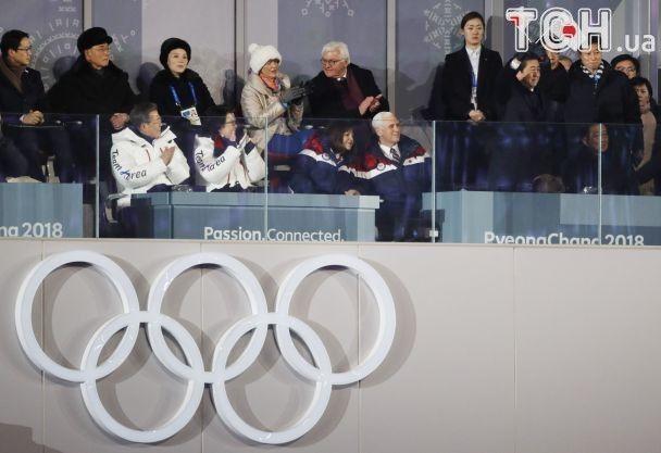 Небачена близькість: віце-президент США на відкритті Олімпіади сидів поруч з сестрою Кім Чен Ина