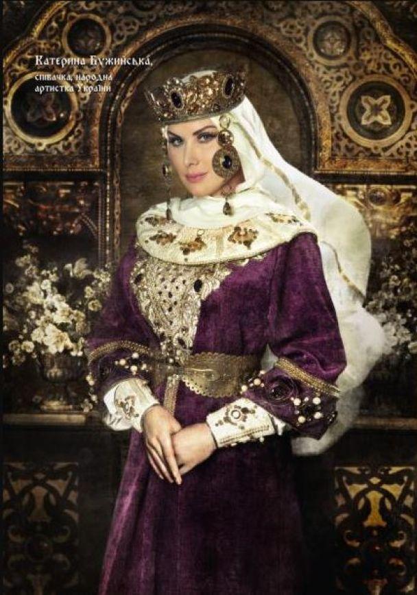 Ірина Білик, Катя Бужинська, сестри Сумські та інші зірки приміряли образи княгинь Київської Русі