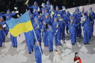 В синей форме и в перчатках с подсолнухами: украинская команда на открытии Олимпийских игр - 2018